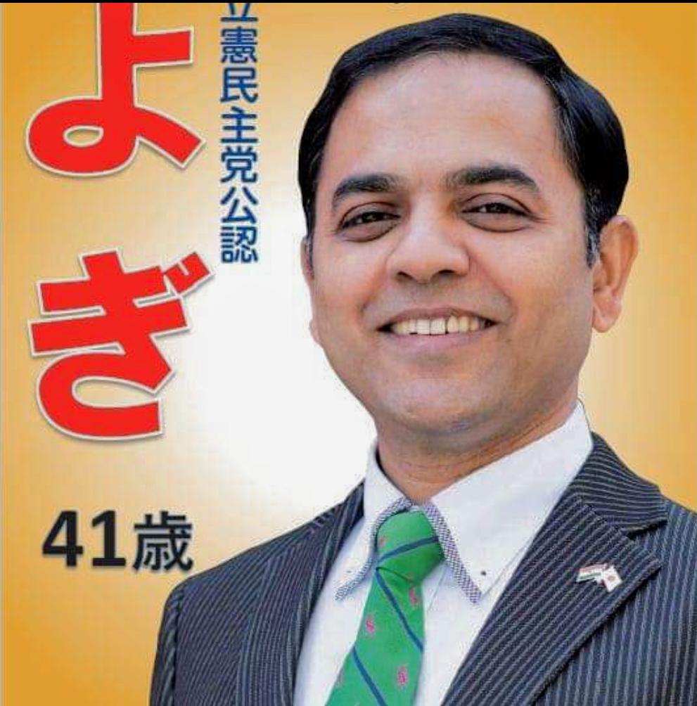 www.asiancommunitynews.com